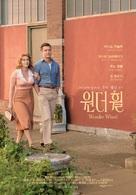 Wonder Wheel - South Korean Movie Poster (xs thumbnail)