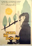 Niña de luto, La - Romanian Movie Poster (xs thumbnail)