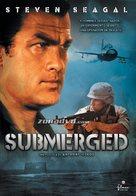 Submerged - Spanish DVD cover (xs thumbnail)