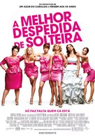 Bridesmaids - Portuguese Movie Poster (xs thumbnail)