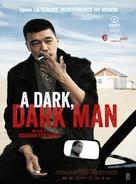 A Dark-Dark Man - French Movie Poster (xs thumbnail)