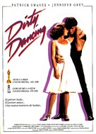 Dirty Dancing - Spanish Movie Poster (xs thumbnail)