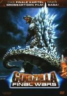Gojira: Fainaru uôzu - German Movie Cover (xs thumbnail)
