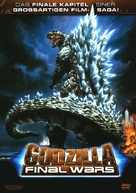 Gojira: Fainaru uôzu - German Movie Cover (xs thumbnail)