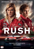Rush - Norwegian DVD cover (xs thumbnail)