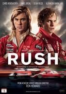 Rush - Norwegian DVD movie cover (xs thumbnail)
