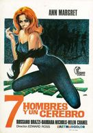 7 uomini e un cervello - Spanish Movie Poster (xs thumbnail)