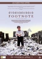 Hearat Shulayim - New Zealand Movie Poster (xs thumbnail)