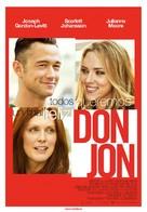 Don Jon - Spanish Movie Poster (xs thumbnail)