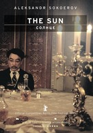 Solntse - Dutch DVD cover (xs thumbnail)