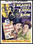 Abbott and Costello Meet Dr. Jekyll and Mr. Hyde - Belgian Movie Poster (xs thumbnail)