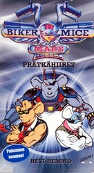 """Biker Mice from Mars"" - Finnish Movie Cover (xs thumbnail)"