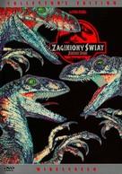 The Lost World: Jurassic Park - Polish DVD cover (xs thumbnail)