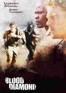 Blood Diamond - DVD movie cover (xs thumbnail)