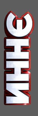 Annie - Russian Logo (xs thumbnail)