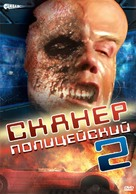 Scanner Cop II - Russian DVD movie cover (xs thumbnail)