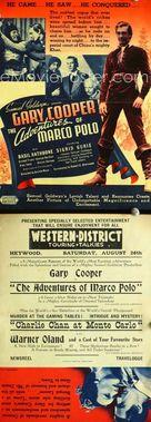 The Adventures of Marco Polo - Australian poster (xs thumbnail)