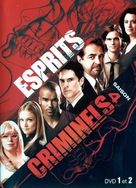 """""""Criminal Minds"""" - French DVD movie cover (xs thumbnail)"""