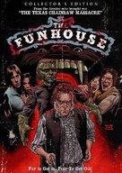 The Funhouse - DVD cover (xs thumbnail)