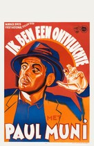I Am a Fugitive from a Chain Gang - Belgian Movie Poster (xs thumbnail)