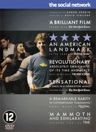 The Social Network - Dutch DVD movie cover (xs thumbnail)