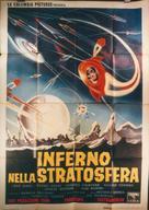 Uchu daisenso - Italian Movie Poster (xs thumbnail)