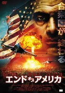 Sons of Liberty - Japanese DVD cover (xs thumbnail)
