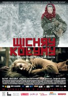 Within the Whirlwind - Polish Movie Poster (xs thumbnail)