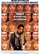 Starting Over - French Movie Poster (xs thumbnail)