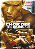 Chok Dee - British Movie Cover (xs thumbnail)