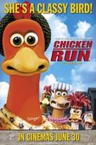 Chicken Run - British Movie Poster (xs thumbnail)
