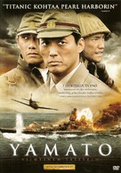 Otoko-tachi no Yamato - Finnish Movie Cover (xs thumbnail)