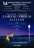La La Land - Spanish Movie Poster (xs thumbnail)