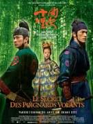 Shi mian mai fu - French Movie Poster (xs thumbnail)