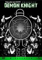 Demon Knight - poster (xs thumbnail)