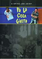 Do The Right Thing - Italian DVD movie cover (xs thumbnail)