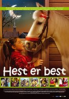 Het paard van Sinterklaas - Norwegian Movie Poster (xs thumbnail)