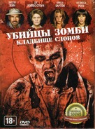 Zombie Killers: Elephant's Graveyard - Russian DVD movie cover (xs thumbnail)