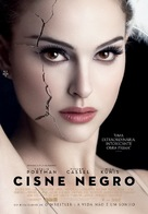 Black Swan - Portuguese Movie Poster (xs thumbnail)