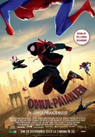 Spider-Man: Into the Spider-Verse - Romanian Movie Poster (xs thumbnail)