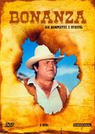 """""""Bonanza"""" - German DVD movie cover (xs thumbnail)"""