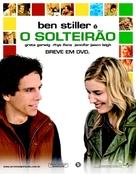 Greenberg - Brazilian Blu-Ray cover (xs thumbnail)