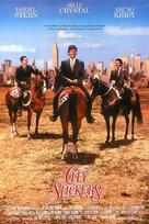 City Slickers - Movie Poster (xs thumbnail)