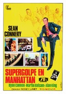 The Anderson Tapes - Spanish Movie Poster (xs thumbnail)