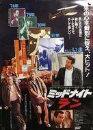 Midnight Run - Japanese Movie Poster (xs thumbnail)