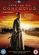 Confucius - British Movie Cover (xs thumbnail)