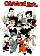 """Dragon Ball"" - Japanese Movie Poster (xs thumbnail)"