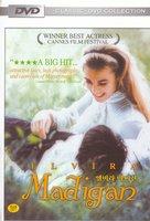 Elvira Madigan - South Korean Movie Cover (xs thumbnail)