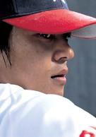 Superstar Gam Sa-Yong - South Korean poster (xs thumbnail)