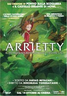 Kari-gurashi no Arietti - Italian Movie Poster (xs thumbnail)